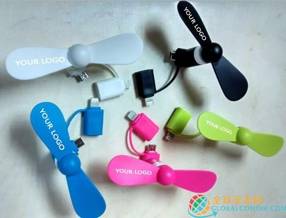 Mini USB Ventilator Iphone Andriod