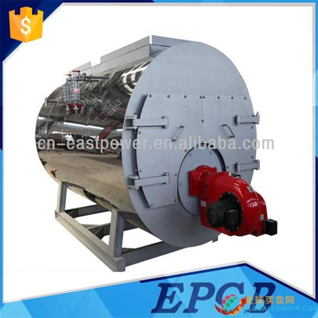 High Quality Hot Sale Low Pressure Industrial Gas Fired Steam Boiler